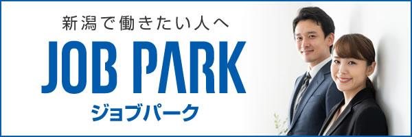 ジョブパーク